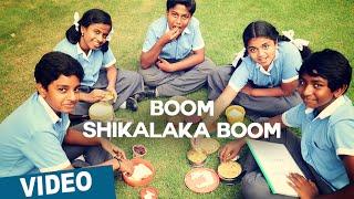 Boom Shikalaka Boom Song Promo Video | Azhagu Kutti Chellam | Ved Shanker Sugavanam