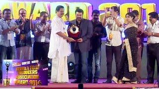 Kerala Film Producers Association Award 2014 | Best Film Drisyam | Mohanlal,Jithu Joseph,Antony