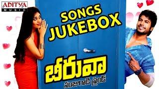 Beeruva (బీరువా)Telugu Movie    Full Songs Jukebox    Sandeep Kishan,Surabhi