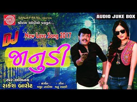 Xxx Mp4 Dj Janudi Rakesh Barot Latest New Gujarati Dj Song 2017 3gp Sex