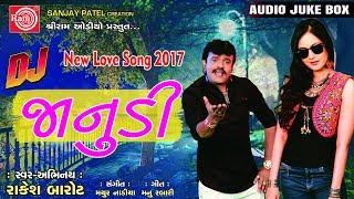 Dj Janudi   Rakesh Barot   Latest New Gujarati Dj Song 2017