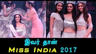 Femina Miss India 2017 Manushi Chhillar  - Oneindia Tamil