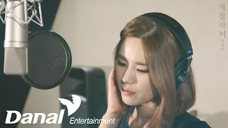 [MV] 김연지