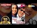 Download Video Pyar Diwana Hota Hai (HD) - Hindi Full Movie - Govinda - Rani Mukherjee -Hit Film With Eng Subtitles 3GP MP4 FLV