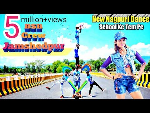 Xxx Mp4 NEW HD NAGPURI SADRI DANCE VIDEO 2018😍School Ke Tem Pe🏢BSB Crew Jamshedpur😎Santosh Daswali 3gp Sex