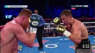 Gennady Golovkin vs. Saul Alvarez (round 5)