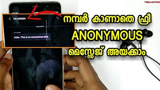 How to Send FREE SMS | Send Anonymous SMS without number | TechXpoz |