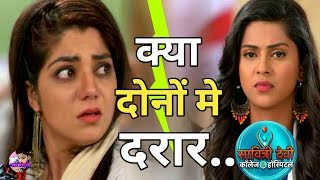 savitri devi college and hospital promo & news 18th january 2018 full episode update
