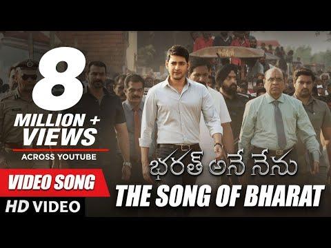 Xxx Mp4 Bharat Ane Nenu Video Song The Song Of Bharat Mahesh Babu Koratala Siva 3gp Sex