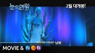 올 겨울, 최고의 스노우 어드벤처! [눈의 여왕] 오리지널 예고편 공개!