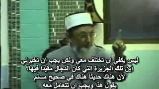 الشيخ عمران حسين: المحاضرة المدهشة الدجال من الألف إلى الياء