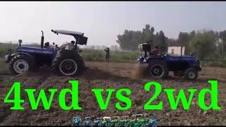 Tractor Tochan Holland 5630 4x4 vs sonalika