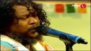 হরি তোমায় ডাকবার আমার সময় দিলা কই || Swapan Adhikary || Hridmajhare Season 2 Live Recorded