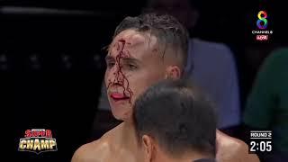 (TKO R2) Bakkali 7 Muay Thai Gym vs Dennarong - Muay Thai Super Champ