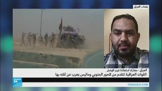 اقتحام مطار الموصل سيتم بين ساعة وأخرى