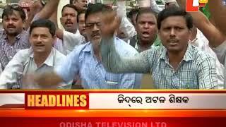 11 am Headlines 19 August 2017-OTV