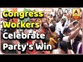 Congress Workers Celebrate Party