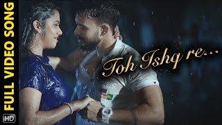 Toh Ishq Re | Full Video Song | Odia Music Album | Pinku Raut | Subhasmita | Shasank | Tusshar