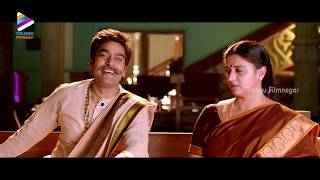 Krishnashtami Movie Teaser | Sunil | Nikki Galrani | Dimple Chopade | Dil Raju | Telugu Filmnagar