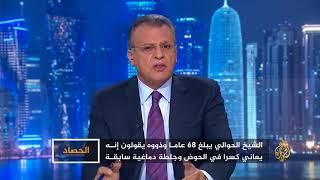 الحصاد- السعودية.. اعتقال سفر الحوالي