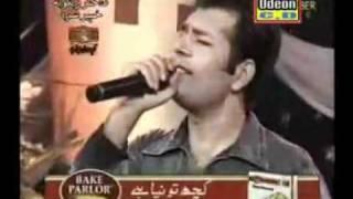 16 gula ro ro raza Hamayun Khan