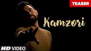 Kamzori: Jatinder Brar (Song Teaser) | New Punjabi Songs 2017 | Releasing Soon