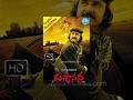 Dussasana Telugu Full Movie | Srikanth, Sanjana,Tashu Kaushik | Posani Krishna Murali | MM Sreelekha