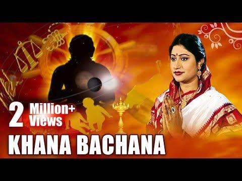 Xxx Mp4 Khana Bachana I Namita Agrawal Sidharth TV 3gp Sex