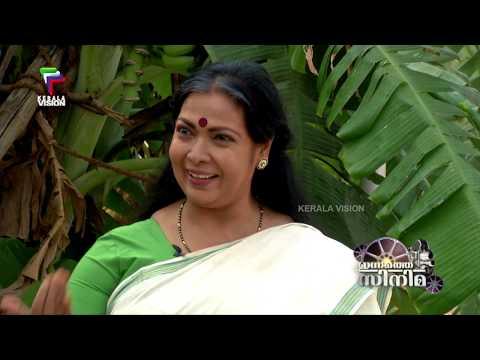 Innathe Cinema | Kanakalatha (Actress) | Chat Show
