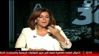 القاهرة 360 | تجديد منظومة السكة الحديد .. كلمة السيسي اليوم .. تأهيل طلاب المدارس