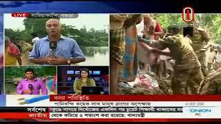 ব্রেকিং নিউজ তিস্তার পানি আবার ও বেড়েই চলেছে । Bd News Today   Latest Bangla News