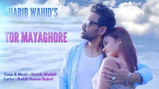 Habib Wahid - Tor Mayaghore - New Song 2019 - Official Music Video