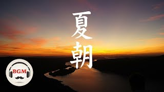 Peaceful Music - Guitar & Piano Instrumental Music For Work, Study, Relax