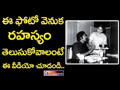 Jayalalitha and Sobhan Babu Relationship శోభన్ బాబు జయలలిత ప్రేమ కథ Top Telugu Media