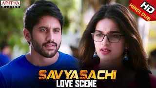Naga Chaitanya Nidhhi Agerwal Love Scene | Savyasachi Scenes | Naga Chaitanya Nidhhi Agerwal