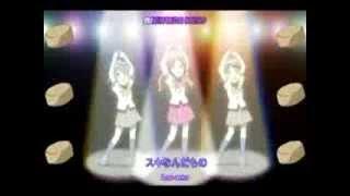 Inazuma Eleven Ending 1 2 3 4 5 6