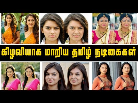 Xxx Mp4 Old Looks Of Tamil Actresses தமிழ் நடிகைகளின் கிழவி தோற்றம் Aged Tamil Actress Hansika Nayan 3gp Sex