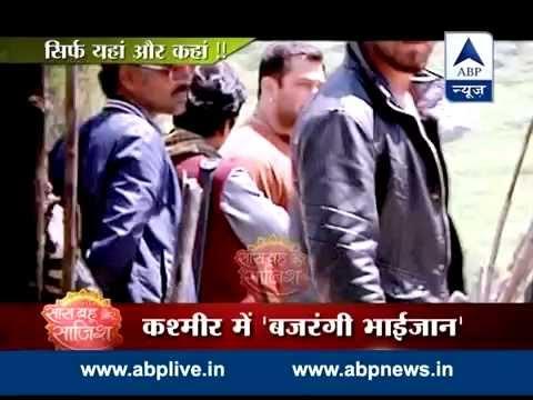 Xxx Mp4 EXCLUSIVE II Salman Khan Shooting In Kashmir For Bajrangi Bhaijaan 3gp Sex