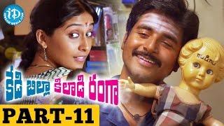 Kedi Billa Killadi Ranga Full Movie Part 11 | Sivakarthikeyan, Vimal, Bindu Madhavi, Regina