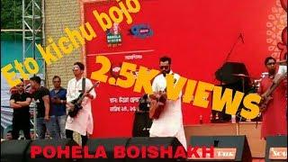 Hridoy Khan's LIVE Concert || Pohela Boishakh || 2018
