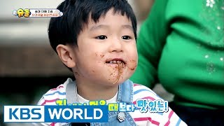 The Return of Superman | 슈퍼맨이 돌아왔다 - Ep.188 : The Best Gift of My Life [ENG/2017.07.02]