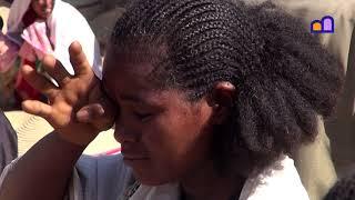 Ethiopia - Axum Weekly Farmers