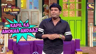 Kapil Ka Anokha Andaaz - The Kapil Sharma Show