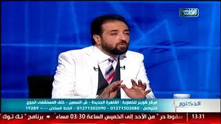 القاهرة والناس | الدكتور مع أيمن رشوان الحلقة الكاملة 21 يناير