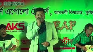 Monir khan | onjona ra suke thak | অঞ্জনা রা সুখে থাক  | Best of Monir Khan