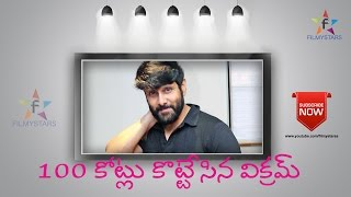 Chiyaan Vikram - 100 CRORES Kottesina Vikram...? || Filmystarss