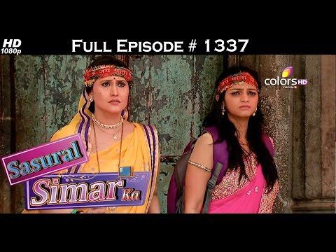 Sasural Simar Ka - 14th November 2015 - ससुराल सीमर का - Full Episode (HD)