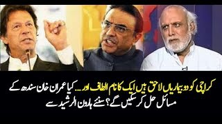 Pakistan News Live There is no doubt in Imran Khans intention he is a working man Haroon ur Rasheed
