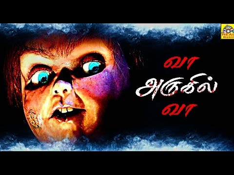 video world tamil movies free download