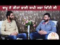 Download Video Download Interview With Jaggi Sanghera, Writer  Interview With Jaggi Sanghera, Writer 3GP MP4 FLV